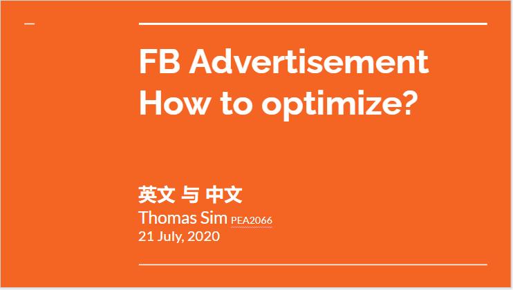 021 FB Optimization Eng Mandarin